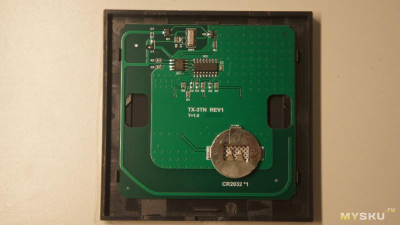 Маленький проходимец: радиопульт, замаскированный под выключатель