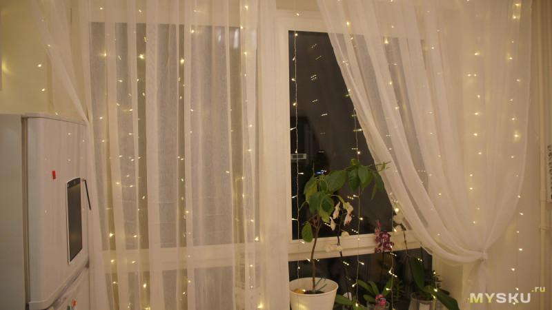 Комнатная гирлянда skmainpw Christmas теплого свечения 3х3 м, 300 светодиодов, 8 режимов, 220В с евровилкой