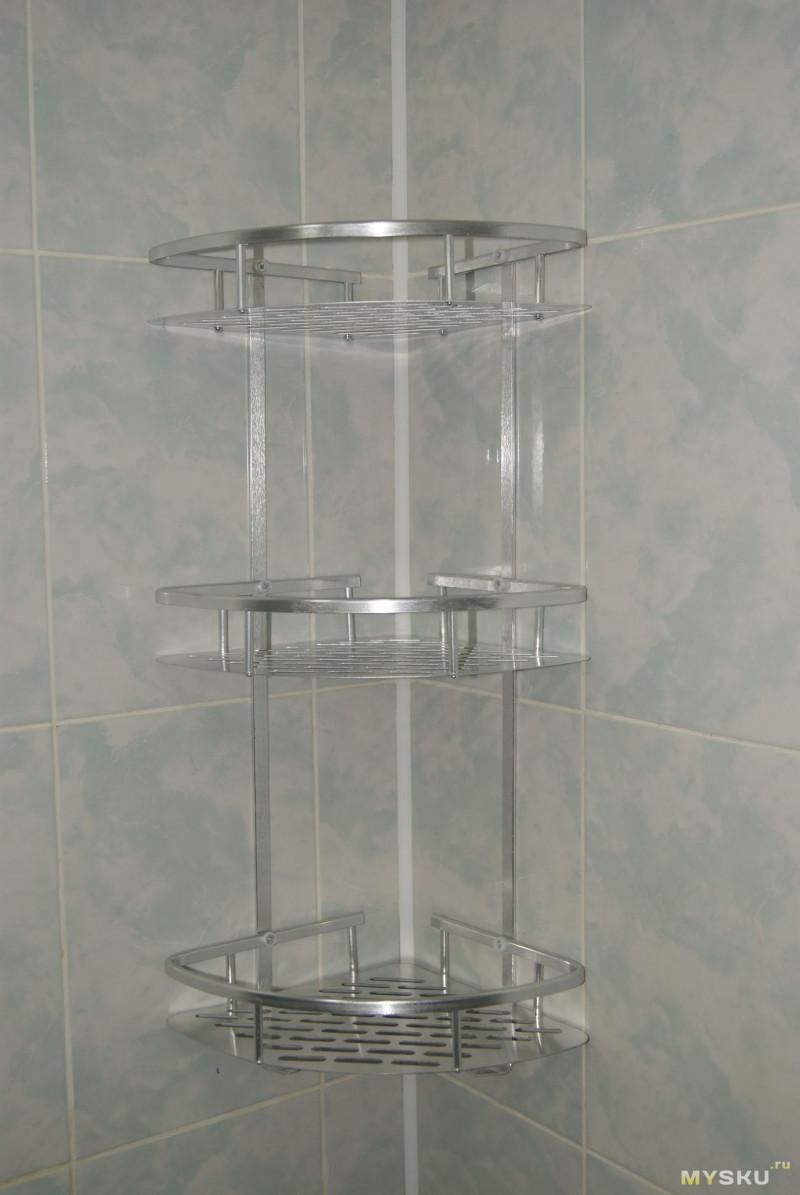 Трехсекционная алюминиевая полка в ванную комнату (еще одна).