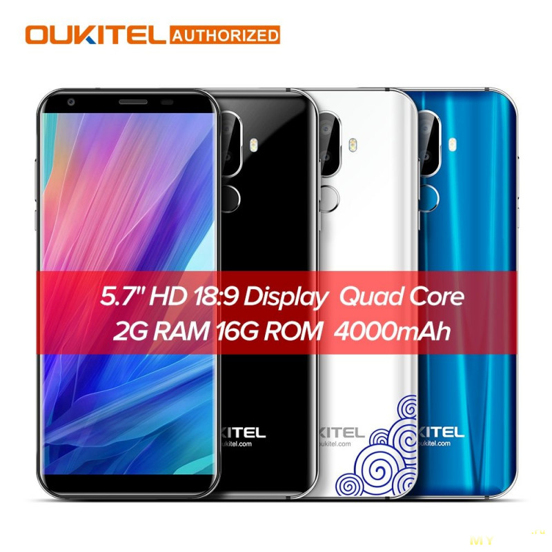 Скидки на некоторые модели смартфонов от авторизированного магазина Oukitel