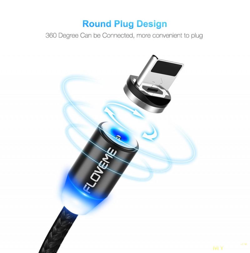 Магнитный зарядный кабель за $1.49