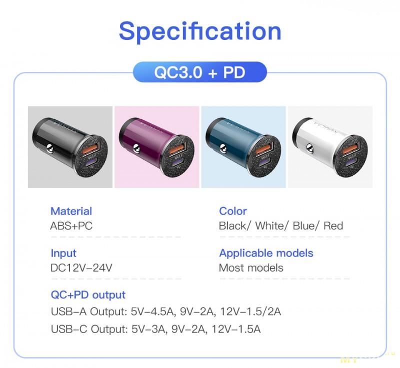 Автомобильное зу KUULAA Quick Charge 3,0 48 Вт QC PD 3,0 за $2.08