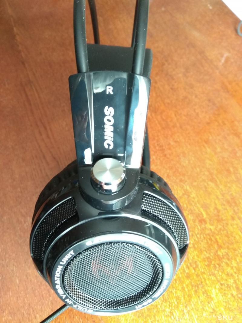 Игровые наушники с микрофоном Somic G941