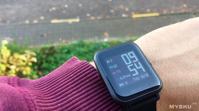 Xiaomi Amazfit Bip - лучшие смарт часы 2018 года