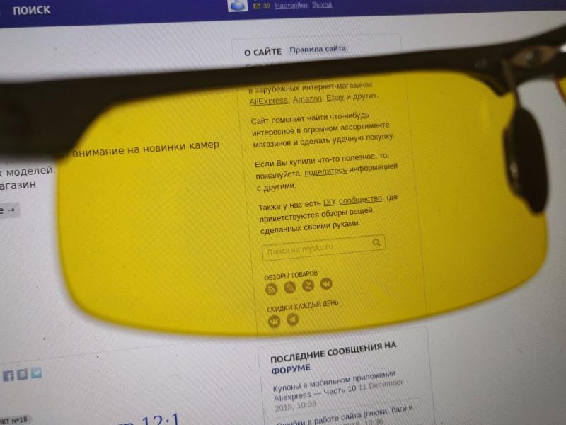 Поляризационные очки для ночного вождения и спорта от VEITHDIA
