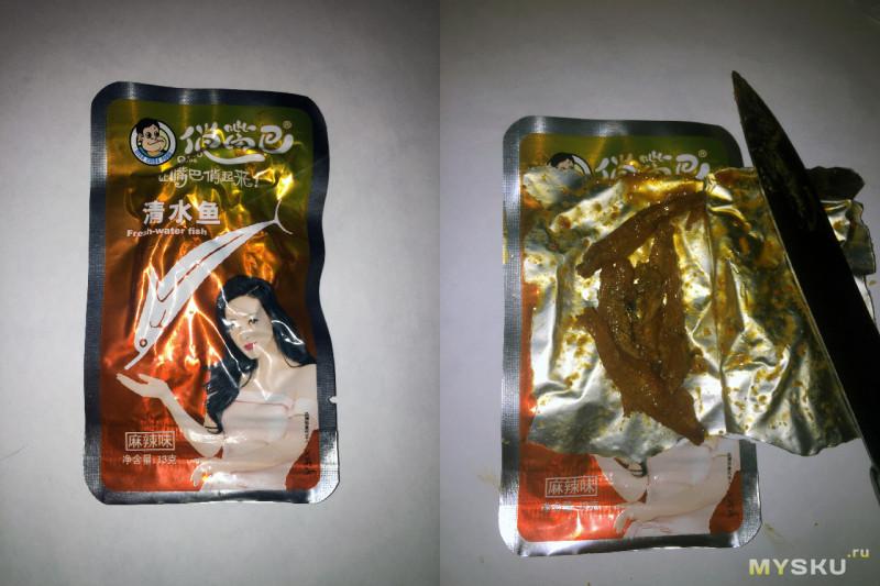 Китайские снэки (закуски)
