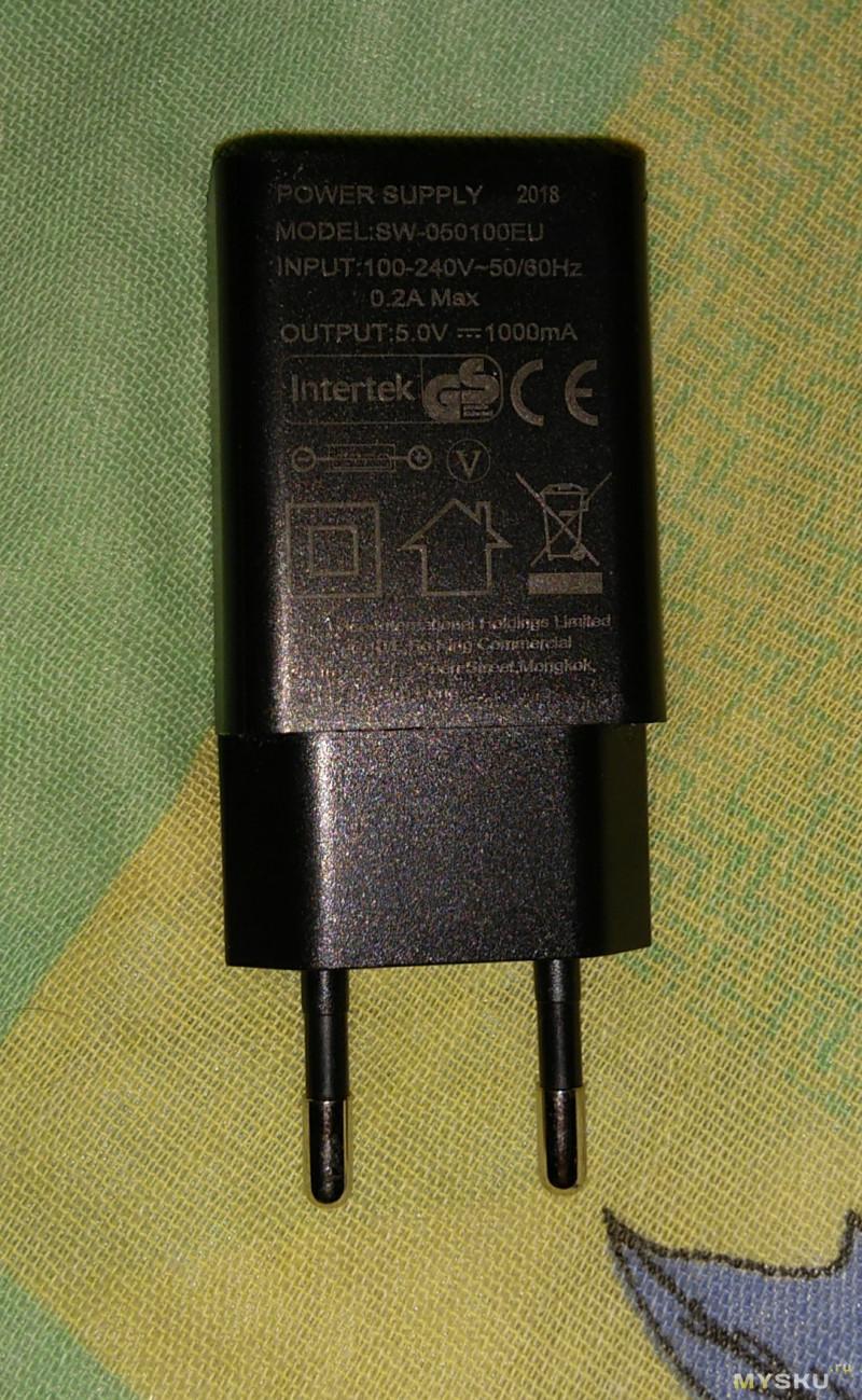 Hatteker RSCX-960804. Ещё одна бритва 4 в 1 с некоторыми особенностями