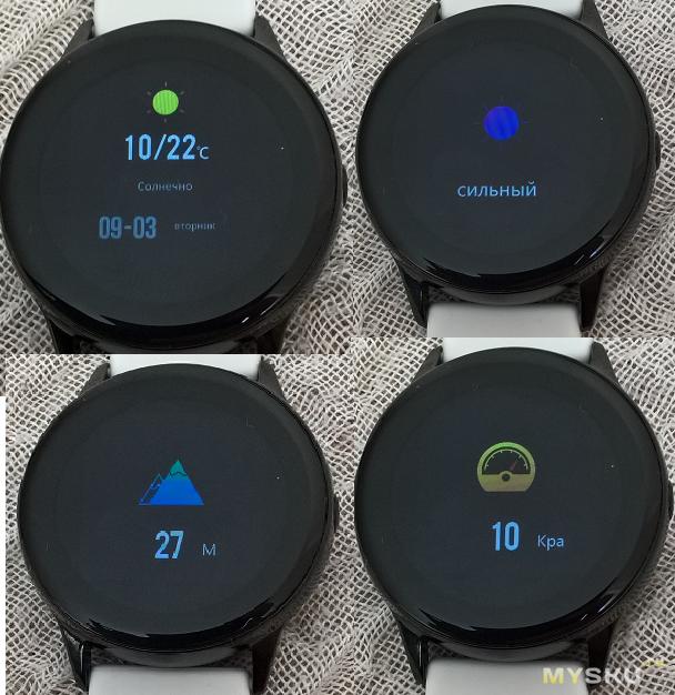 Обзор стильных часов DT No.1 DT88 с дизайном Galaxy Watch Active
