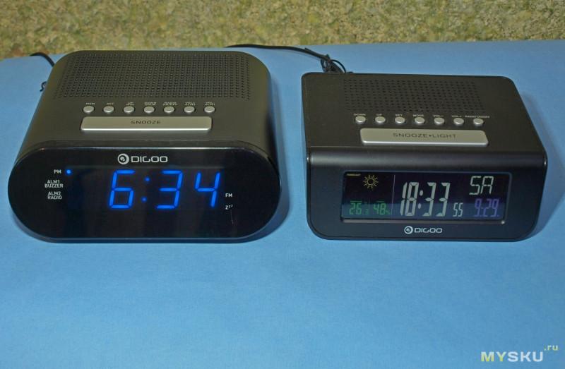 Радио- часы  будильник DIGOO DG-FR200