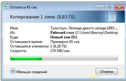 Док - станция для SATA дисков ORICO 6518US3-V1 USB 3.0