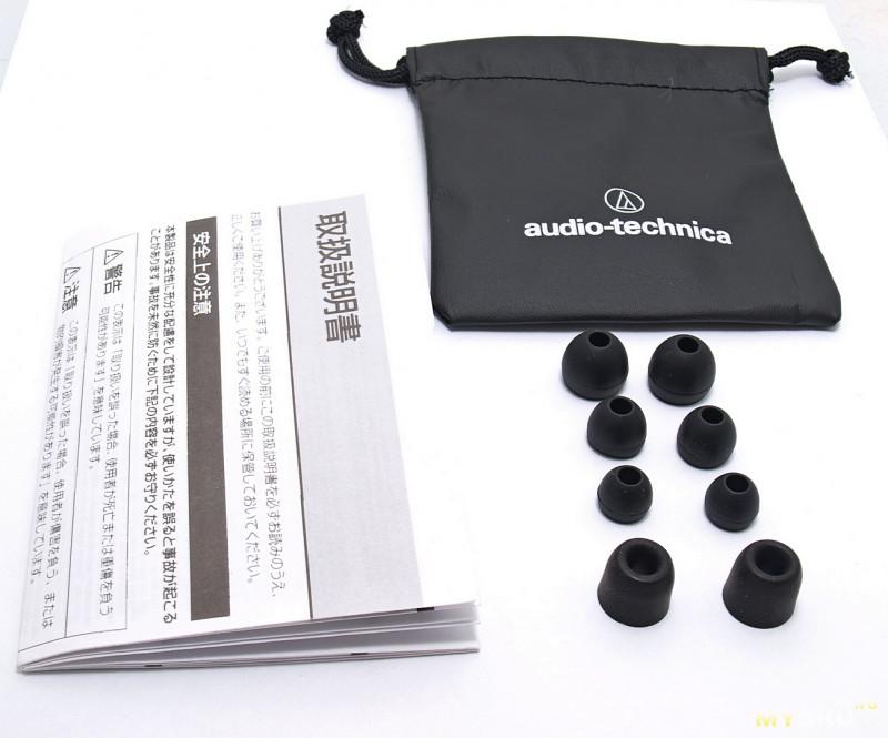 Audio-Technica ATH-IM50. Высококлассные наушники.