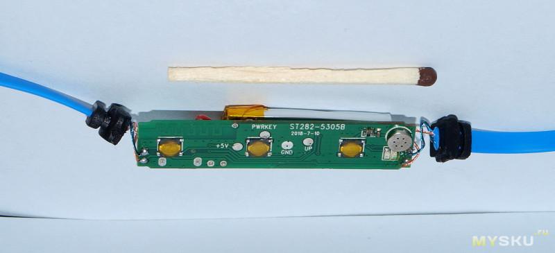 Беспроводная стерео гарнитура  XT-22  с функцией мп3 плеера