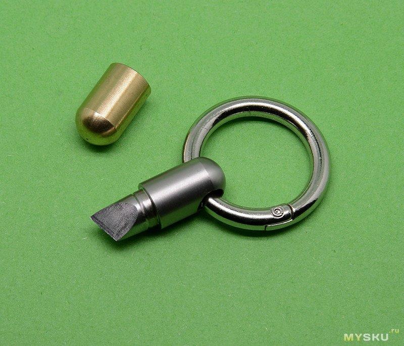 Кольцо для ключей с мини резаком.