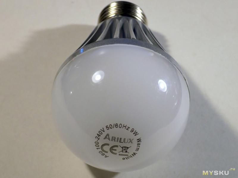 Схватка двух ламп.
