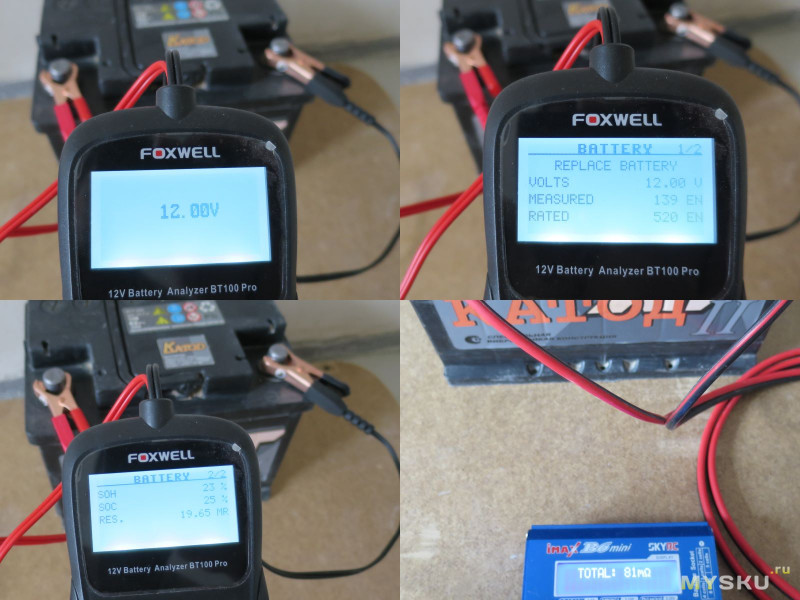 Тестер аккумуляторов Foxwell BT100Pro