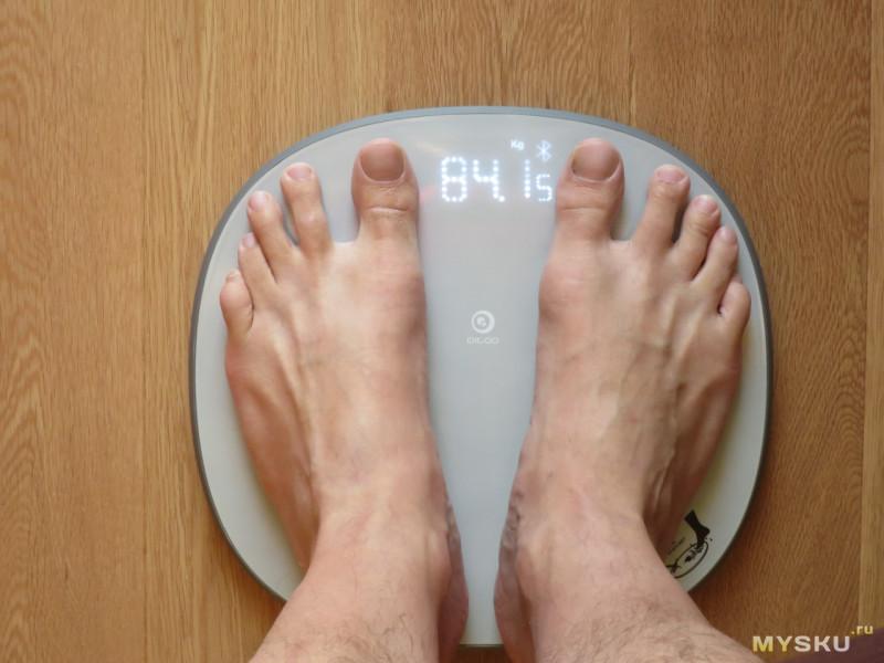 Драма с весами, представление в двух действиях.