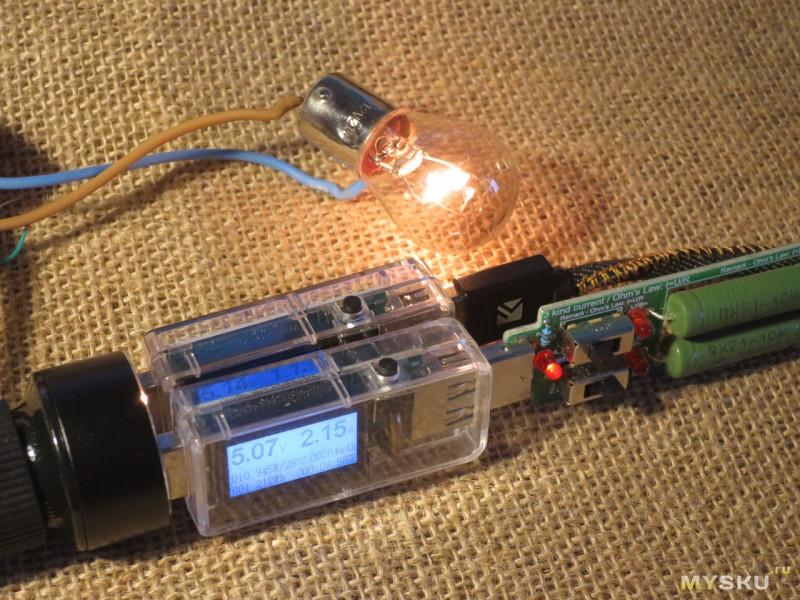 Зарядка Floveme в машину. C вольтметром. Работа и вскрытие.