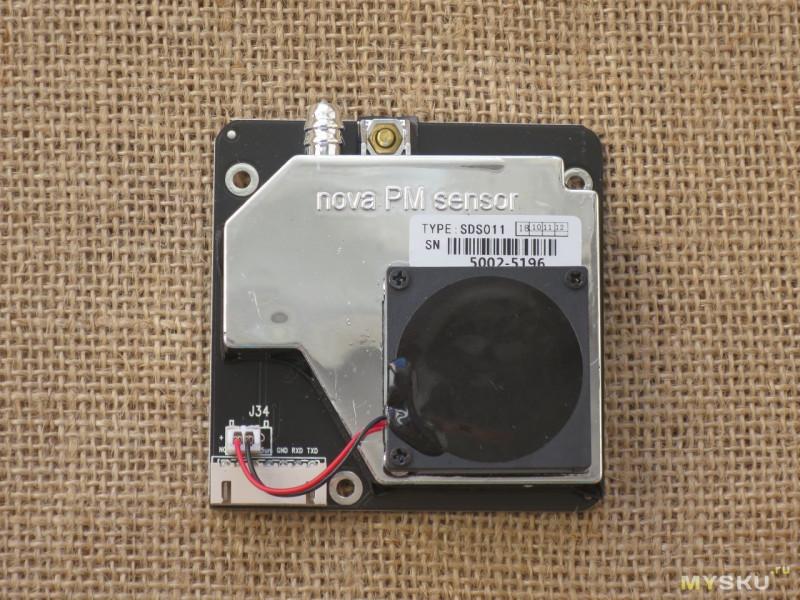 Датчик пыли SDS011. Ставим три разных датчика в одно устройство.