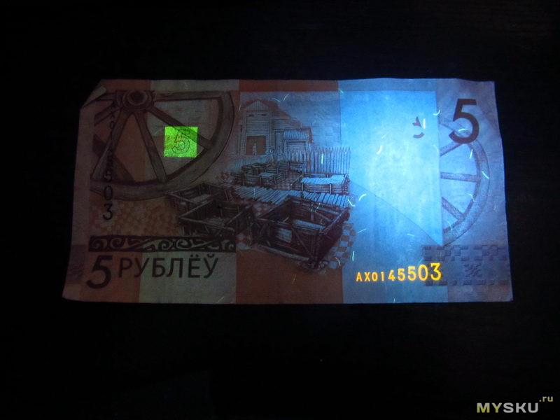Дешевый УФ фонарик и его доработки