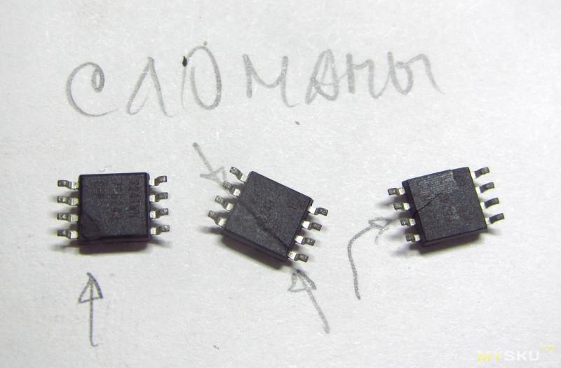 Как не нужно покупать микроконтроллеры в Китае...