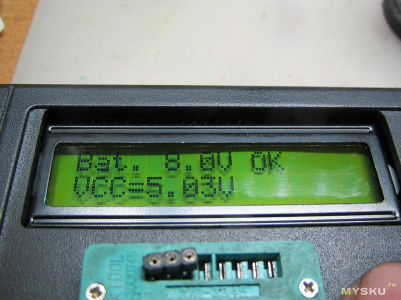 Дисплей LCD 1602