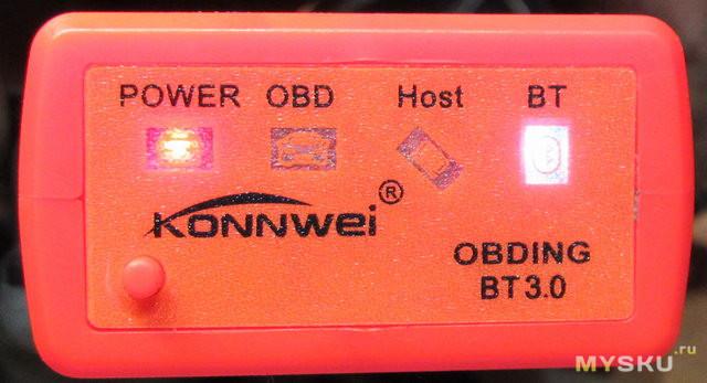 obd-2 адаптер с блютусом. Вполне неплохо.