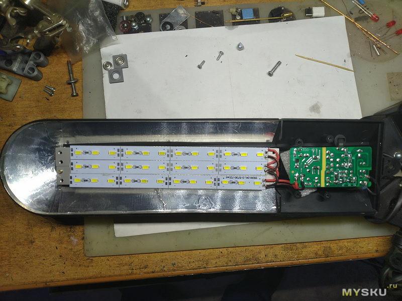 Переделываем настольную лампу на светодиоды