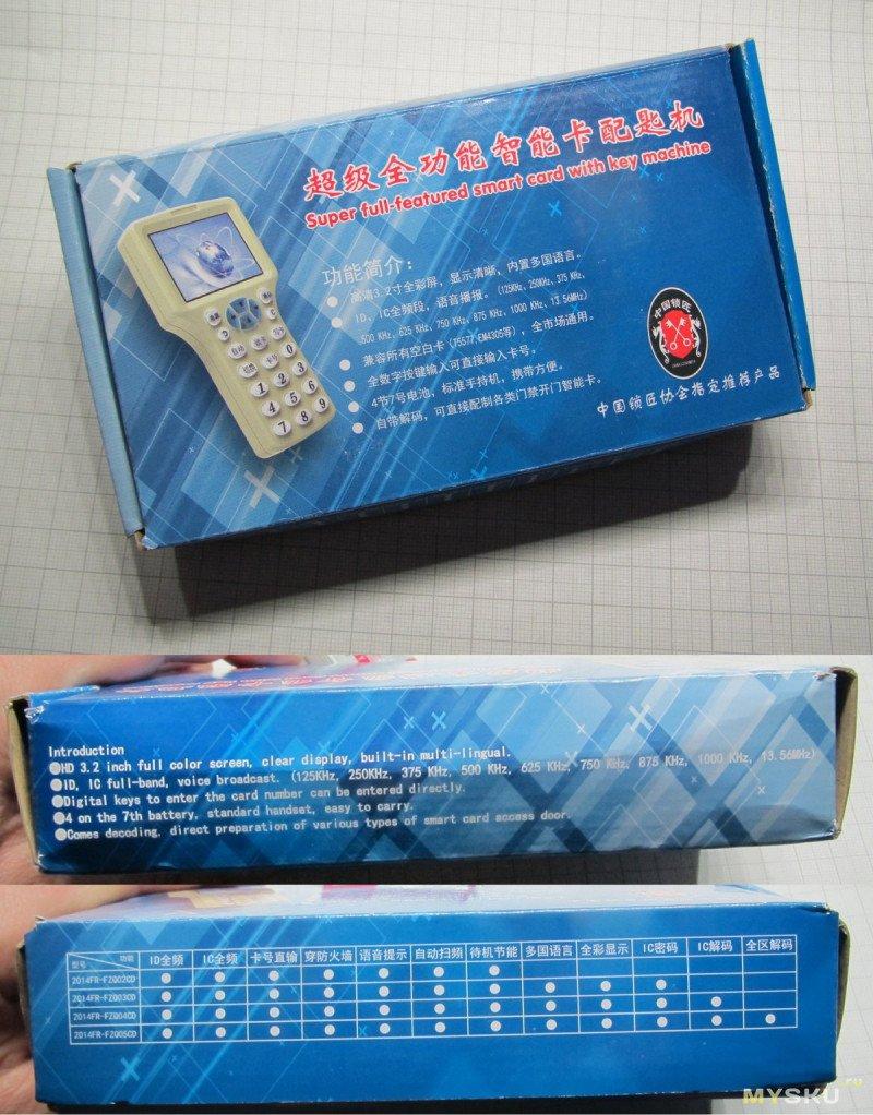 Делаем универсальный RFID-ключ для домофонов / Хабр