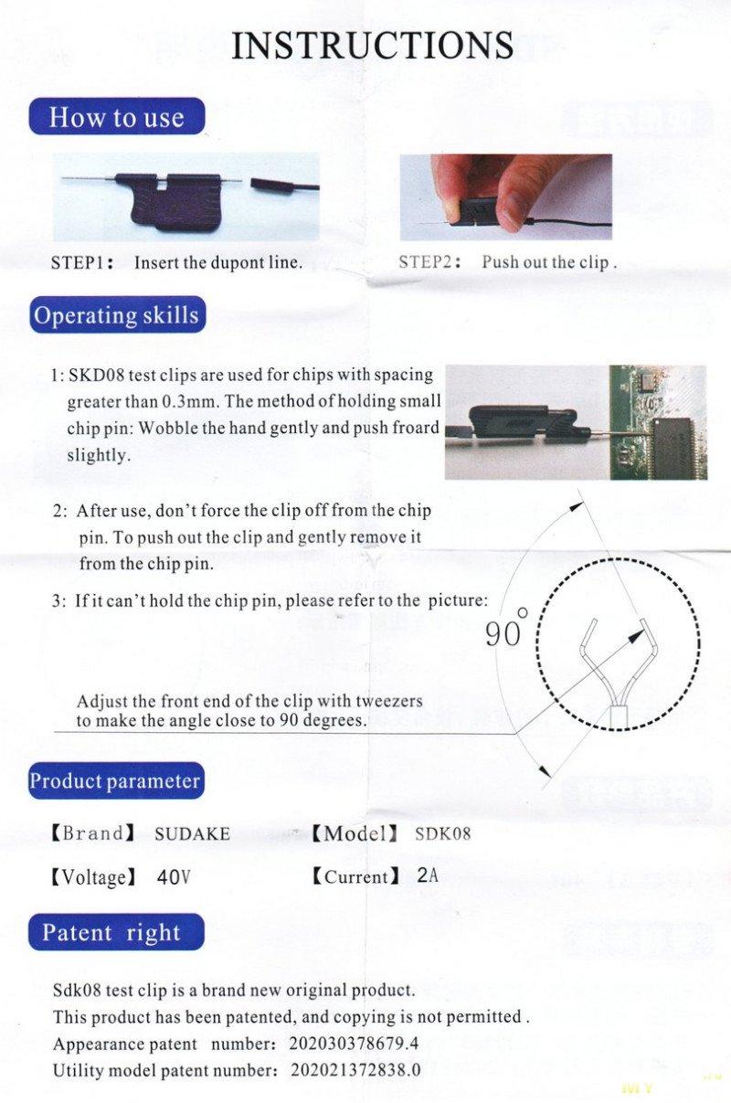 "Миниатюрные тестовые щупы-""хваталки"" SDK08 (miniature SMD grippers and test clips)"