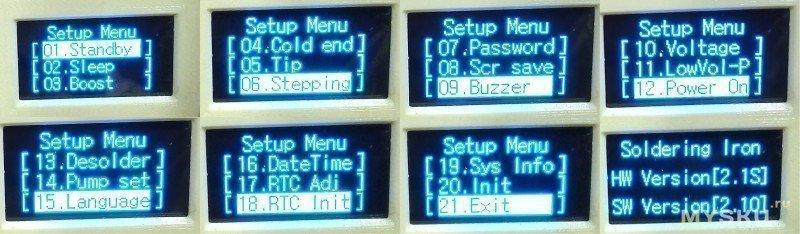 Собираем паяльную станцию на жалах t12 и контроллере stm32 от производителя KSGER