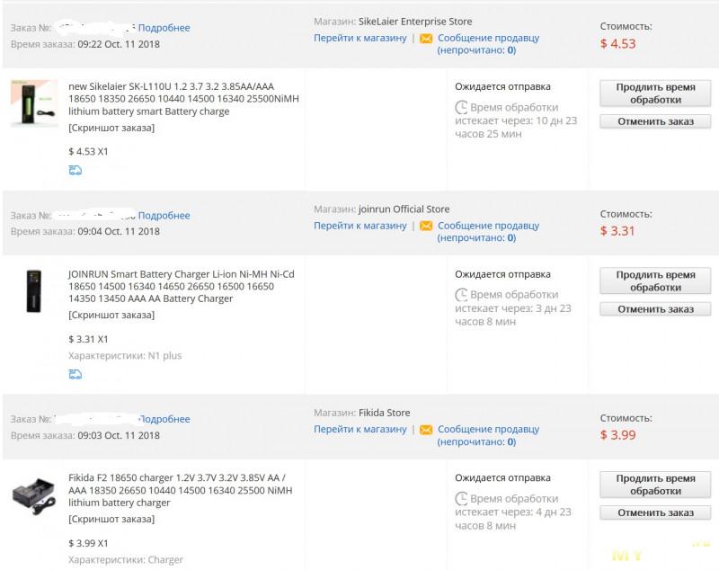 Недорогие зарядки с функцией Power Bank типа Liitokala Lii-100 и Lii-202 (227, 274 и 311 рублей)