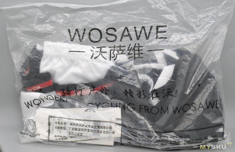 Костлявая велоджерси Wosawe