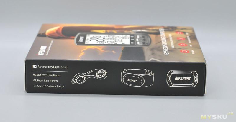 Велокомпьютер с GPS  iGPSPORT iGS50E