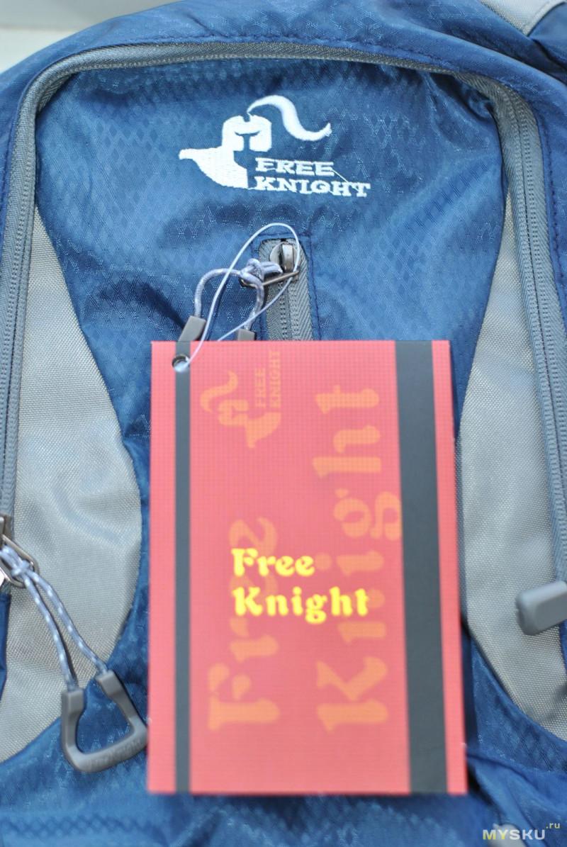 Рюкзак Free Knight 30 л