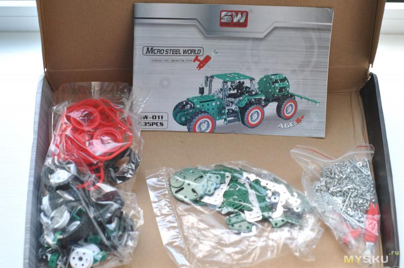 Стальной конструктор SW-011 635 деталей