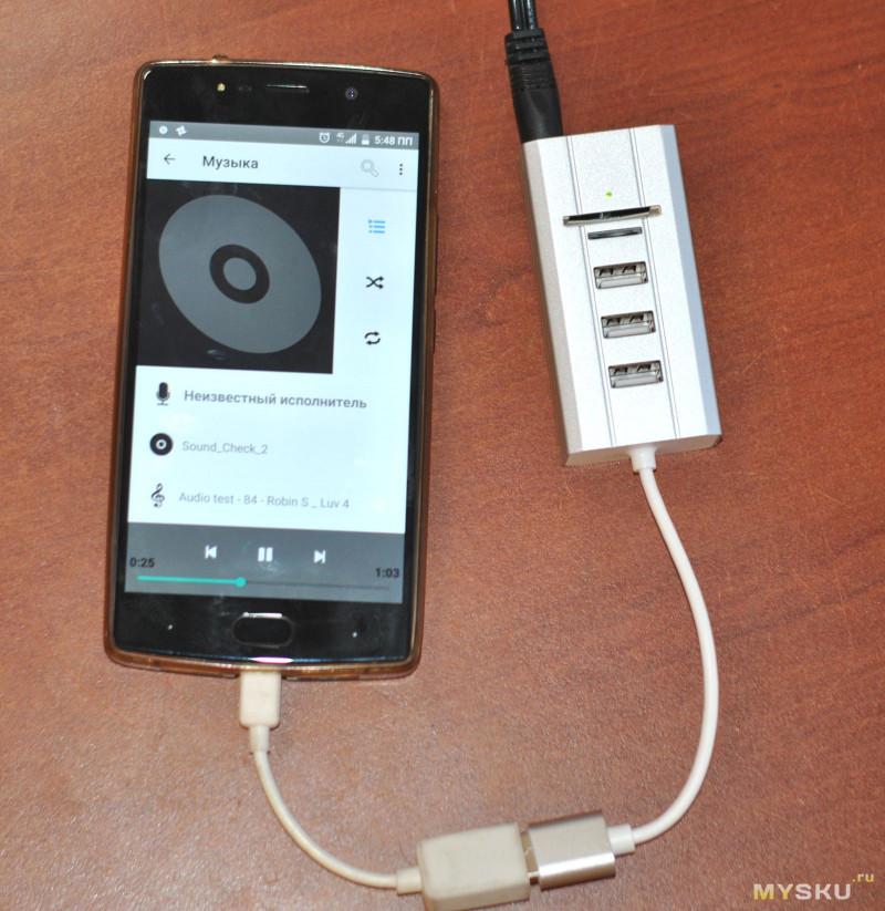 XG-400U Звуковая карта + карт ридер + USB хаб