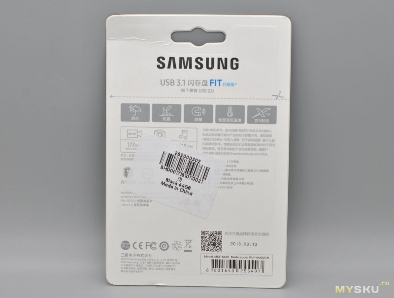Флешка 64 Гб Samsung MUF-64AB