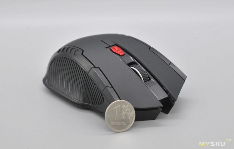 Бюджетная беспроводная мышка. Маленькая да удаленькая