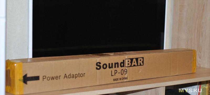 Саундбар для ТВ LP-09. Новая версия.