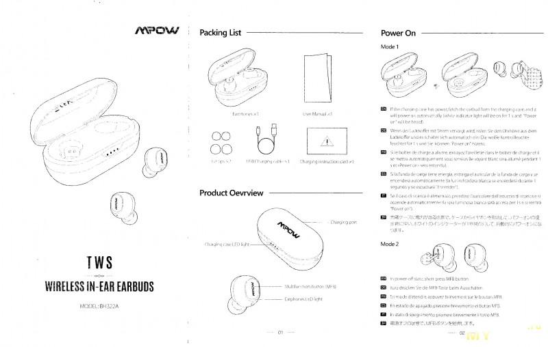 Беспроводные наушники Mpow T5 с APTX