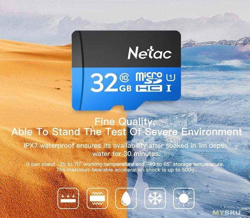Карта Netac P500 Micro SDHC за $4.99