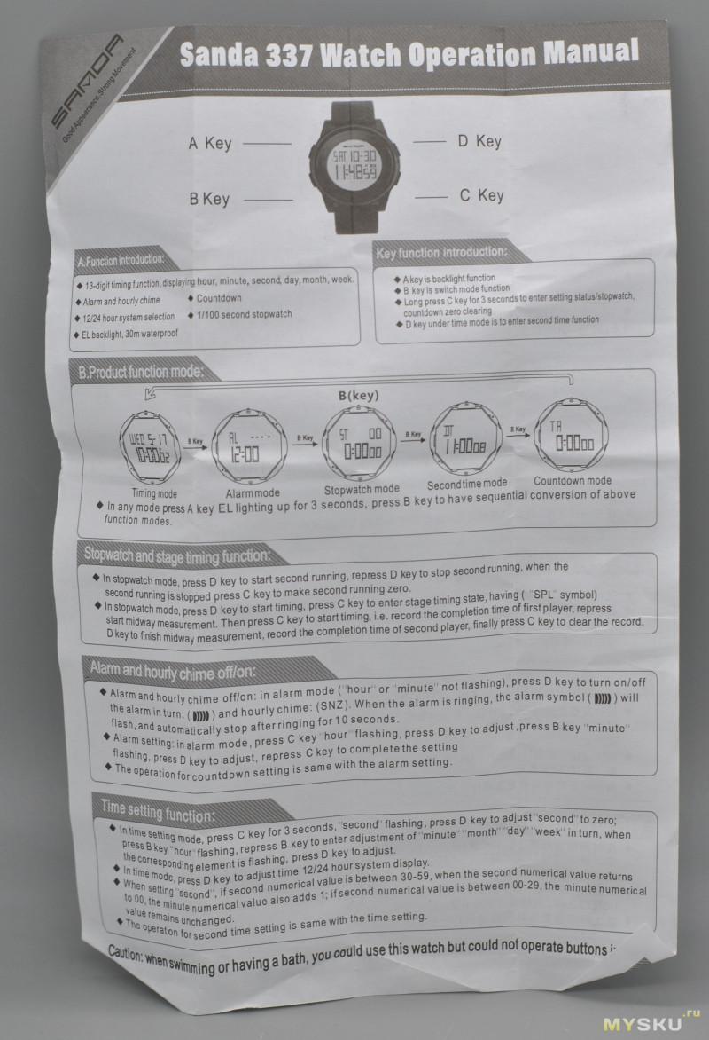 Бюджетные электронные часы SANDA 337