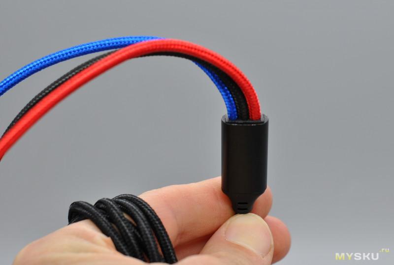 Трехголовый акционный кабель
