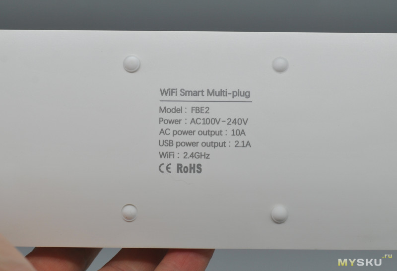 Удлинитель с  WiFi и usb