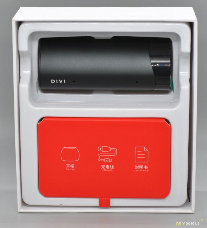 Беспроводные наушники DIVI MS01G-T