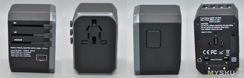 Зарядное устройство и сетевой переходник для путешествий