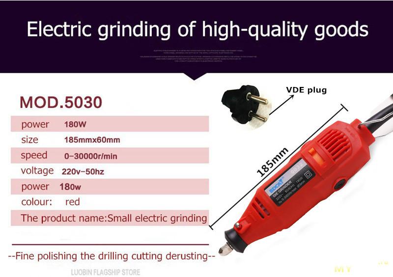 Гравер 180 Вт с набором инструмента за US $18.28