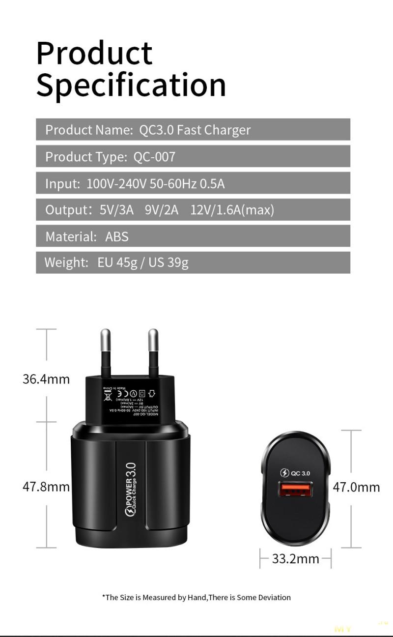 Зарядное устройство Lovebay с QC за US $1.69