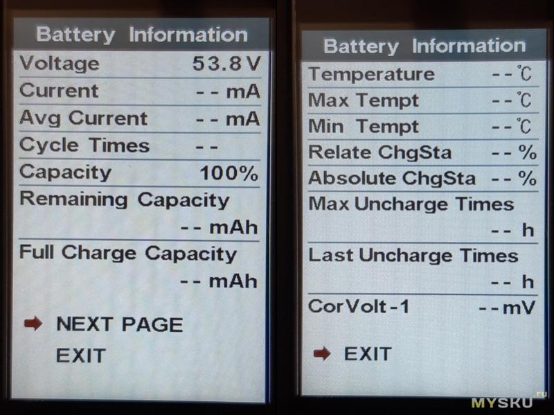 Дисплей 850C для центрального мотора Bafang.  ⚠ Год эксплуатации электровелосипеда.