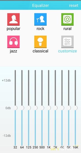 Flac/mp3 модуль с переходам по папкам. Запускаем мобильное приложение.